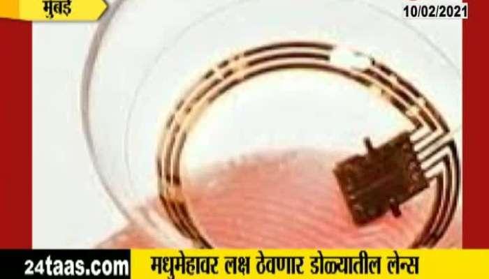Mumbai Contact Lens To Keep Information Of Diabetic