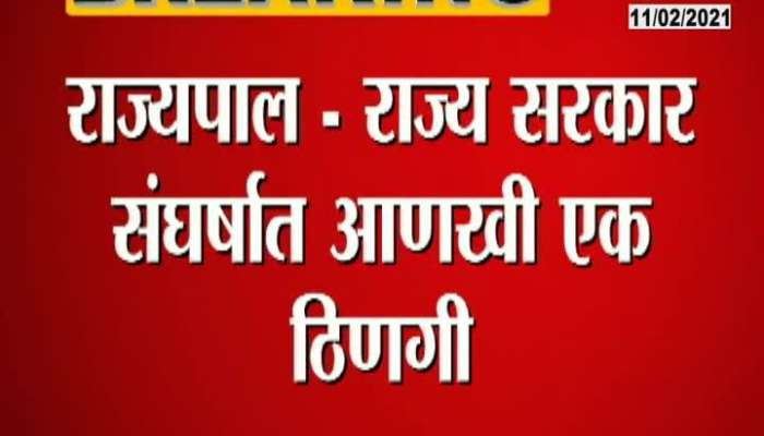 Fadanvis,Ajit Pawar gave reaction on Government plane issue