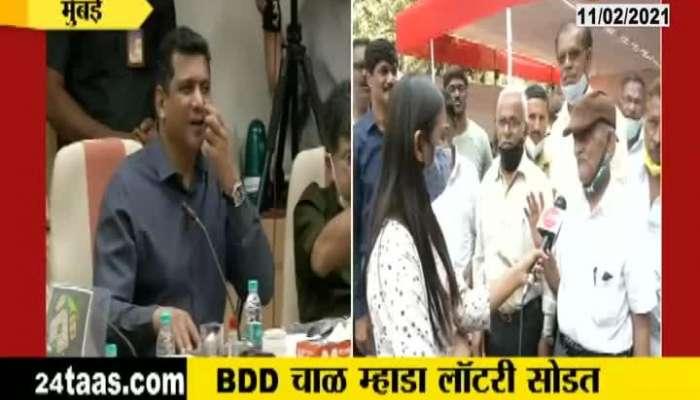 Mumbai,Lower Parel 272 BDD Chawl Lottery Beneficiary People Reaction