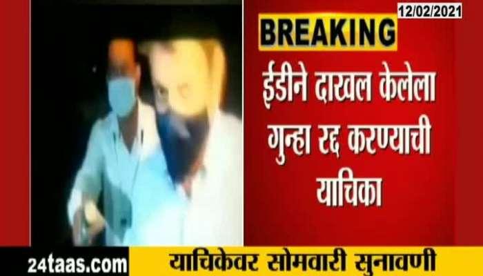 Avinash Bhosale Appeal In High Court