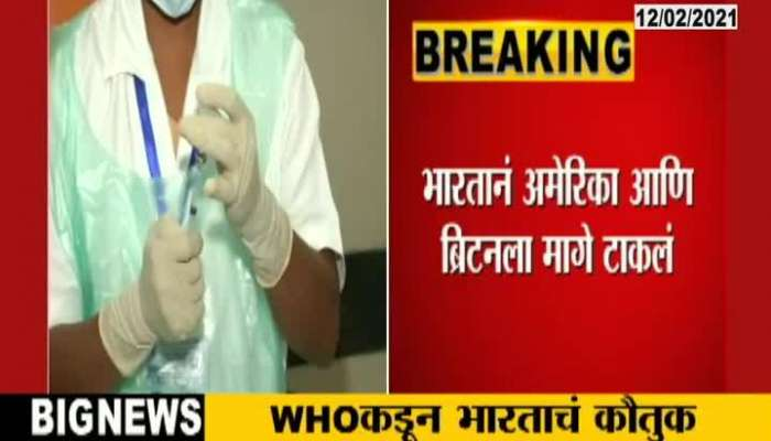 WHO Appriciate India For Fast Corona Vaccine