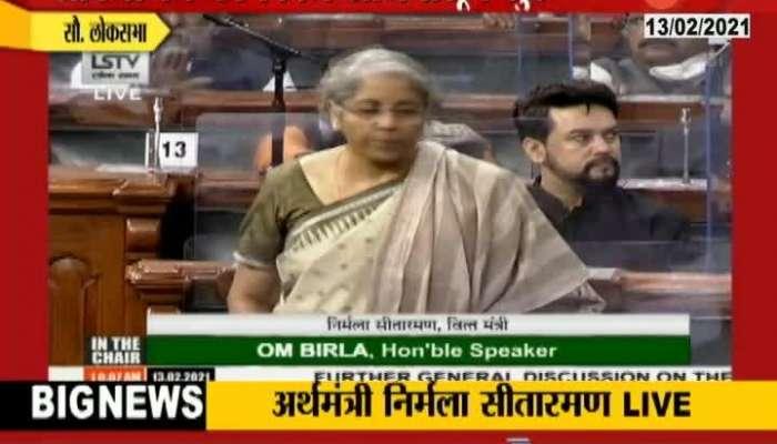 New Delhi,Loksabha Finance Minister Nirmala Sitaraman Speech