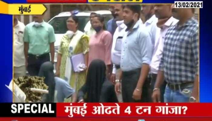Mumbai Crime Branch Arrested Gang Selling Tons Of Ganja In Maharashtra