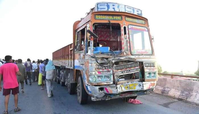बस आणि ट्रकचा भीषण अपघात, 14 ठार तर 4 जणांची प्रकृती चिंताजनक