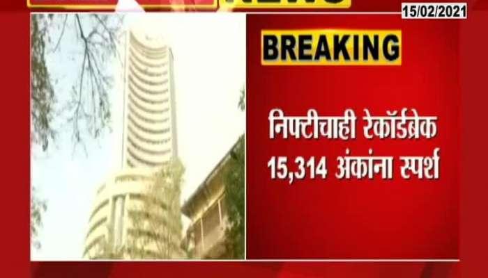 Mumbai Sensex High