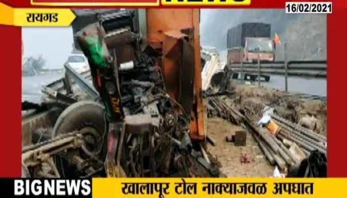 Raigad,Mumbai Pune Expresss Way Accident 05 Dead,05 Injured