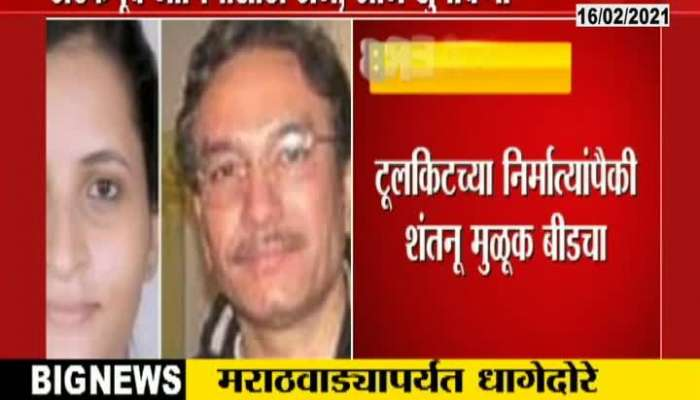 Delhi Farmers Agitation Toolkit Connection Upto Marathwada Who Is Shantanu Muluk