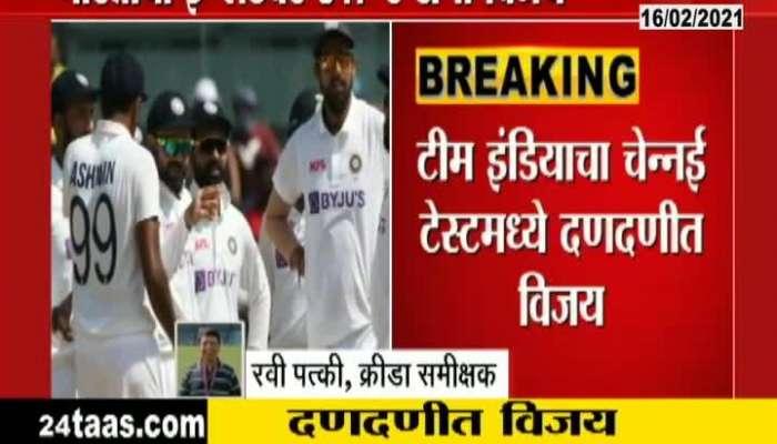 Meta information for Chennai India Vs England 2Nd test India Win