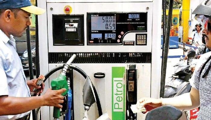 Petrol Price Today : सलग 10व्या दिवशी पेट्रोलच्या दरात वाढ