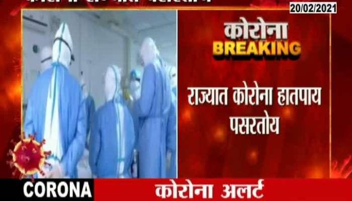 Corona spread in State said Vijay Wadettivar