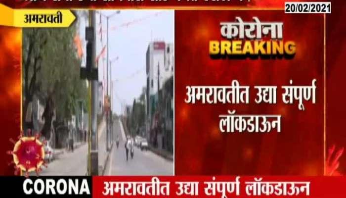 Amravati No st Buses will run in district,Full lockdown