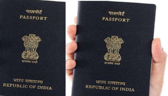 Digital India : पासपोर्ट काढण्यासाठी ओरिजनल सर्टीफिकेटची गरज नाही, सुरु झाली 'ही' सुविधा