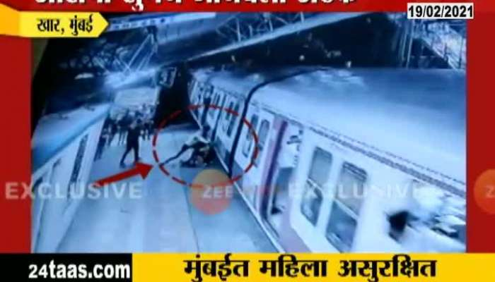 Mumbai Khar girl Pushed in front of train for refusing marriage