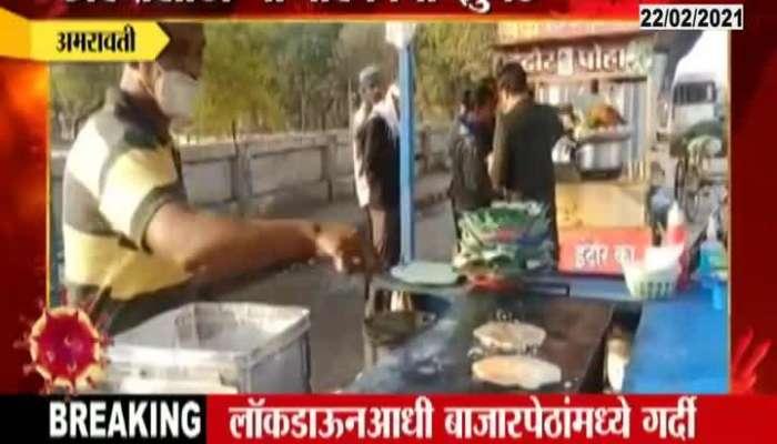 Amravati To Follow Strict Lockdown For 7 Days Update