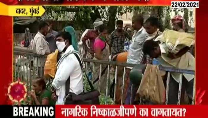Mumbai Dadar Vegetable Market No Social Distance People Found Without Masks