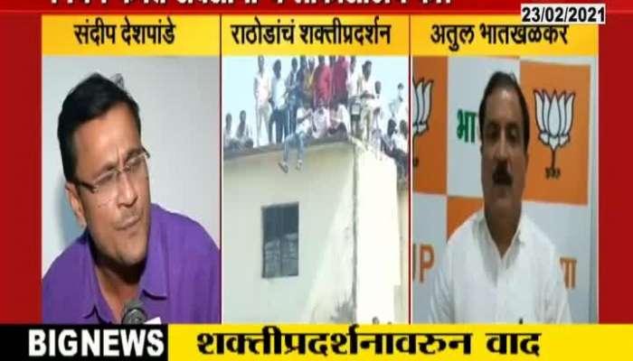 MNS Sandeep Deshpande And BJP MLA Atul Bhatkhalkar On Guidelines For Rising Corona