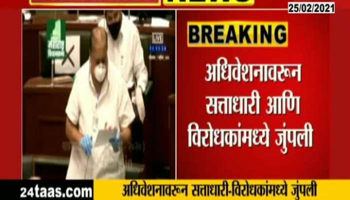 10 Days Session And State Budget Declare On 8th March