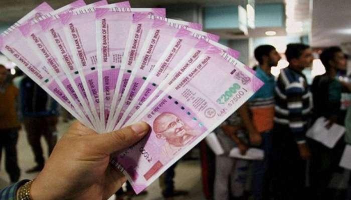 Good News : भारतीय अर्थव्यवस्थेच्या स्थितीत सुधारणा, 0.4 टक्क्यांनी वाढ