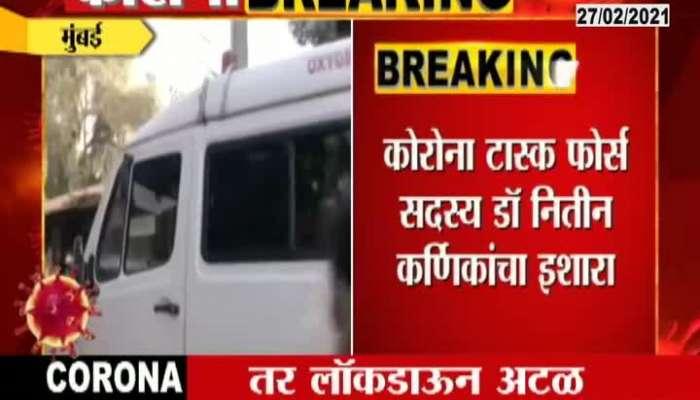 If Corona increases Cm Uddhav Thackeray  will do Lockdown said by corona task Force