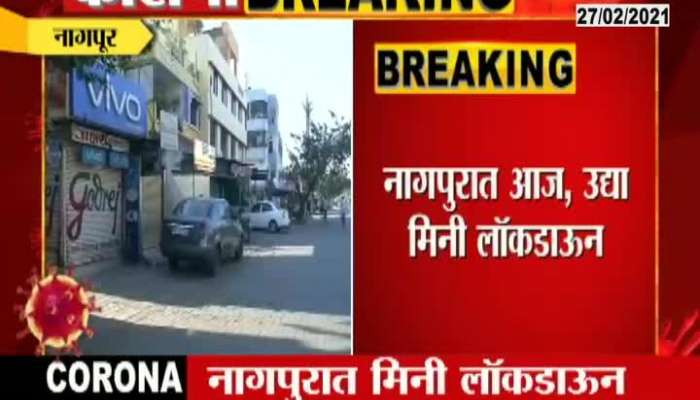Nagpur Shops,offices closed