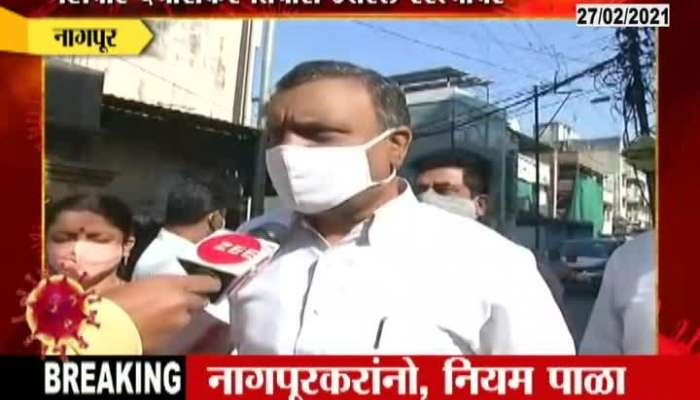 Nagpur Mayor DAyashankar tiwari on the raoad to aware people