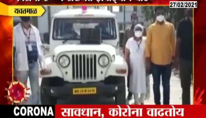 116 Containment zone declared in Yavatmal