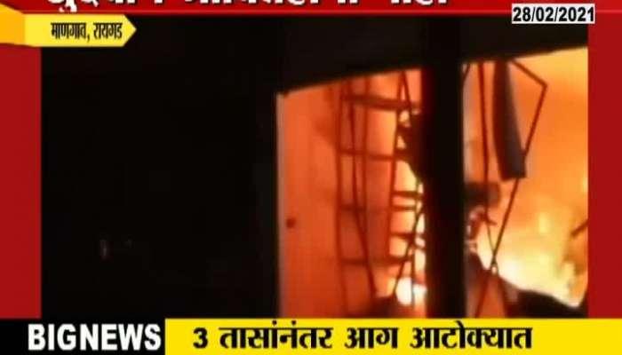 Raigad Mangao Fire boke down at shop