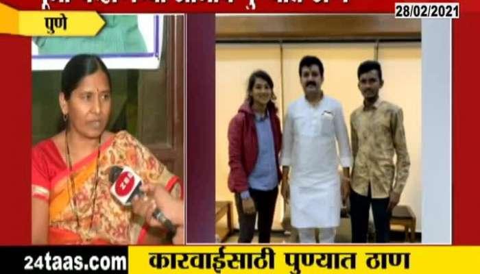 Pune Shantabai rathod,pooja rathod_s relative reached in pune to take action on arun rathod and sanjay rathod
