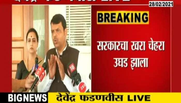 Fadanvis Live After Sanjay Rathod Resignation