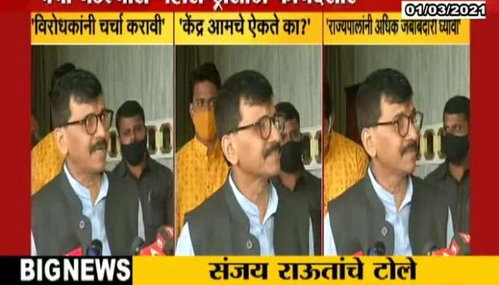 Sanjay Raut Speak about Opposition party on Budget Session 2021