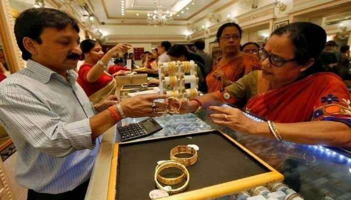 Gold Price Today : सोने आता महाग होणार का, तज्ज्ञांच्या मते कधी करावी खरेदी?