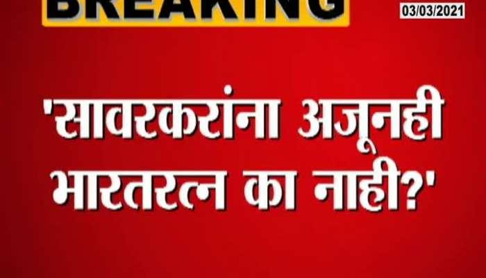 Uddhav Thackrey Promissed For Aurangabad Name Will Be Changed To Sambhaji Nagar