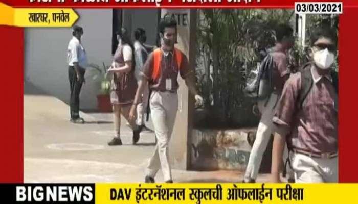 Panvel,Kharghar Parents Not Happy With DAV International School