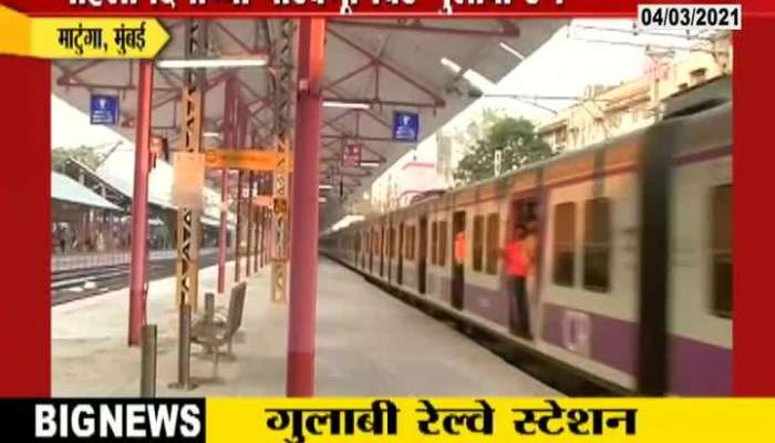 Mumbai,Matunga Railway Station In Pink Color