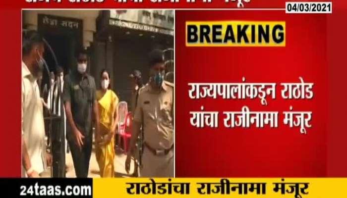 Mumbai Pooja Chavan Suicide Case Shivsena Leader Sanjay Rathod_s Resignation Approved By Governor