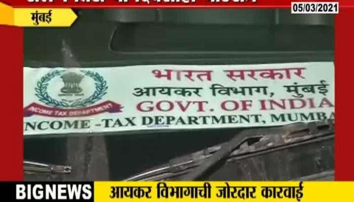 Mumbai Income Tax Raid On Quan Talent Management Company