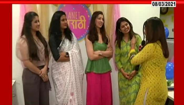 Marathi Actress Womens Day Special