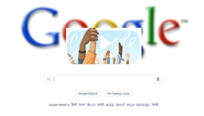 जागतिक महिला दिन : Google आणि Facebook चा खास लोगो पाहून व्हाल एकदम खूश