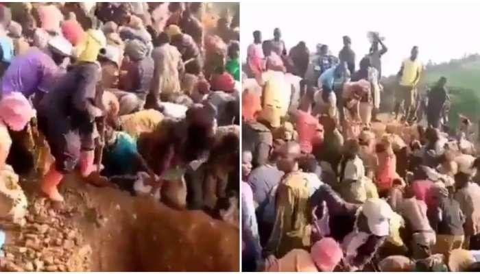 VIDEO । या देशात सापडला सोन्याच्या डोंगर, सोने लुटण्यासाठी लोकांची मोठी गर्दी
