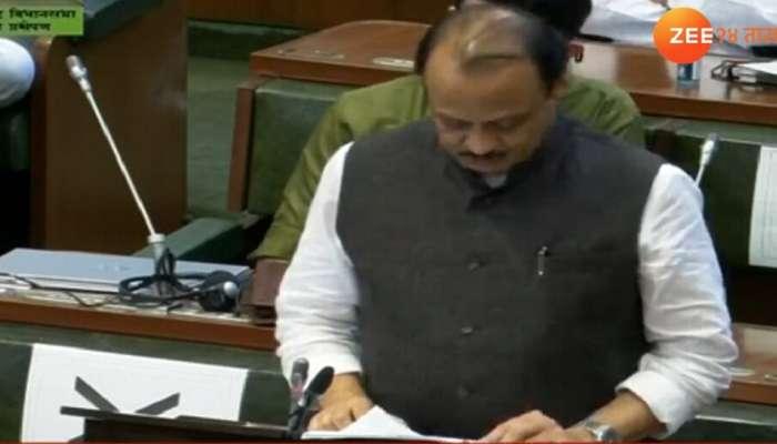 Maharashtra Budget 2021 : अजित पवार यांची शेतकऱ्यांसाठी मोठी घोषणा