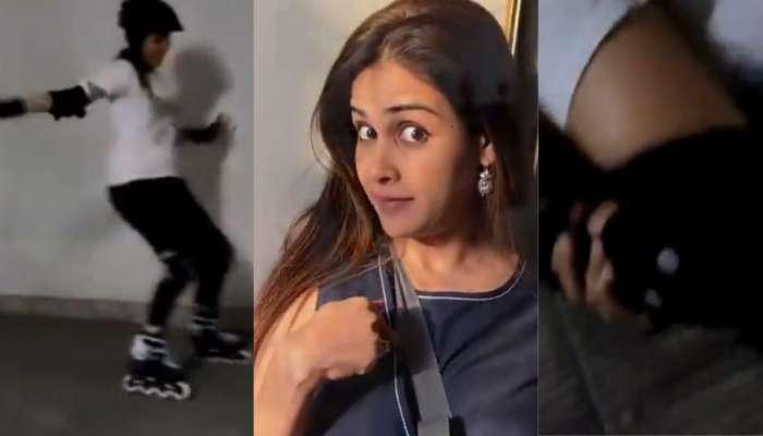 Genelia D'souza : स्केटिंग शिकणाऱ्या जेनेलियासोबत झालं असं काही... पाहा व्हीडिओ