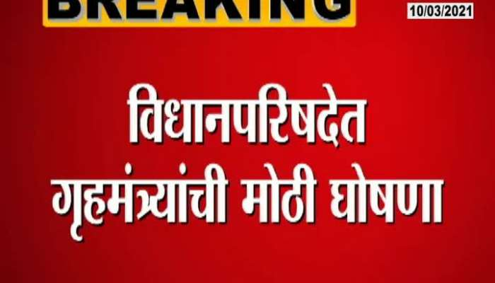 Sachin Vaze_s Transfer from Crime Branch
