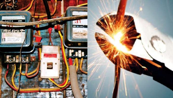 अधिवेशन संपतांना वीज ग्राहकांना झटका, वीज कनेक्शन कापण्याबाबतची स्थगिती उठवली