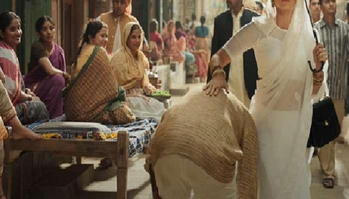 एक होती गंगुबाई... मुंबईची पहिली महिला माफिया क्वीन