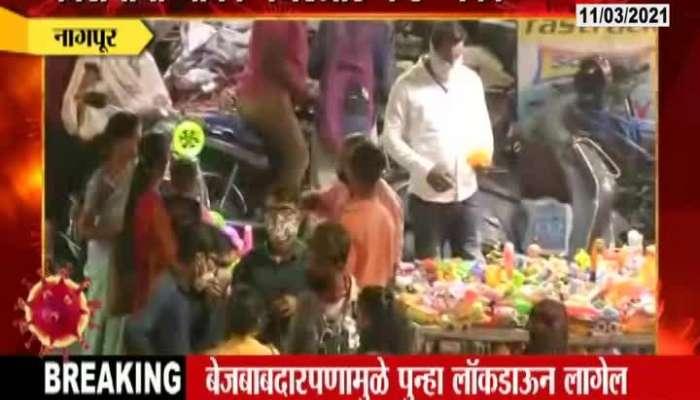 Nagpur Crowd in market