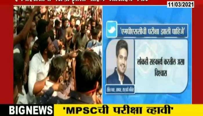NCP MLA Rohit Pawar Tweet On MPSC Exam Postponed