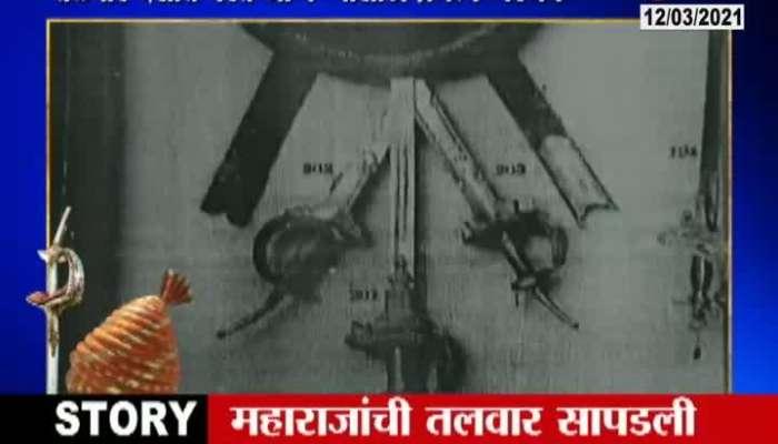 People Rising Voice In Demand To Get Back Chhatrapati Shivaji Maharaj Jagdamba Talwar. new