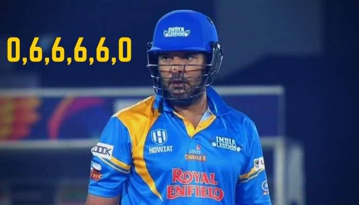VIDEO: Yuvraj Singh is Back, युवराजची फटकेबाजी, सलग चार चेंडूत 6,6,6,6