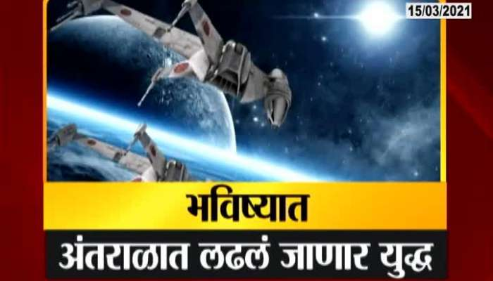 India Is Also Getting Ready For Space War video