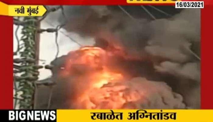 Navi Mumbai,Rabale Fire In MIDC Area